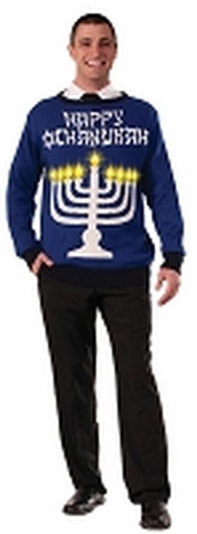Click to get Chanukah Light Up Menorah Ugly Sweater