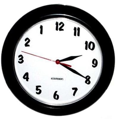 Click to get Backwards Clock